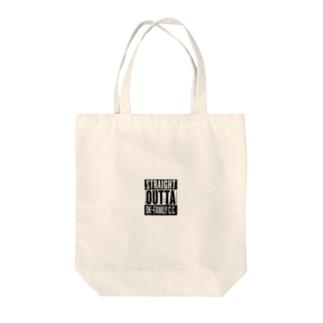 straight outta compton風シャツ Tote bags