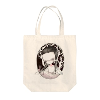 Deep Forest Tote bags