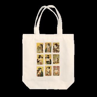 安永峰夫の写楽A Tote bags