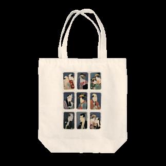 安永峰夫の写楽D Tote bags