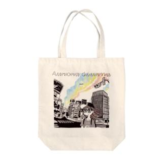 「Aurora diurna」ジャケデザイン2 Tote bags