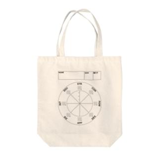CoCステータス名前付gr Tote bags