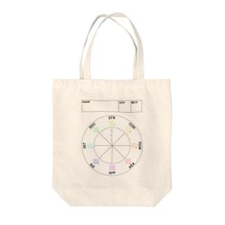 CoCステータス名前付rb Tote bags