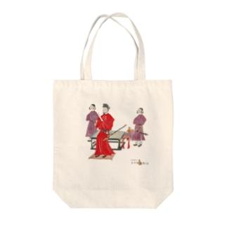 金猊クンの聖徳太子二童子像 Tote bags