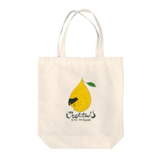 マキシトぴっちゃん Tote bags