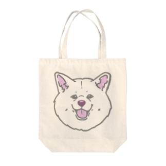 春風工房の秋田犬ハッピースマイル白毛 Tote bags