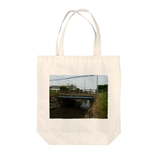 橋 Tote bags