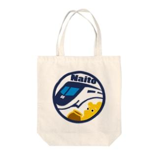 パ紋No.2769 Naito Tote bags