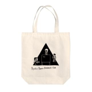 超能力研究部ピラミッドパワー Tote Bag