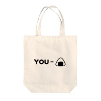 真実 Tote bags