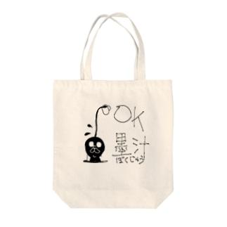 七湊のOK墨汁 Tote bags