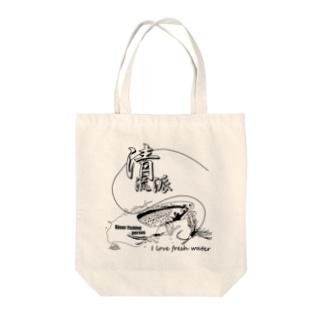 釣りバカ 清流派(縦) Tote bags