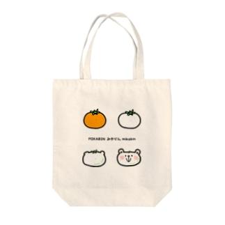みかビんにナッチャ~ウヨ! Tote bags