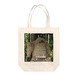 秋田県湯沢市の鹿島様 Tote bags