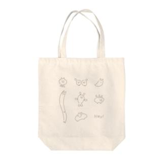 Hey! Tote bags