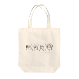 ターンレフト4人 Tote bags