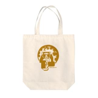 aniまる チンパンジー / bag Tote bags