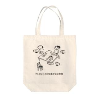 家族 Tote bags