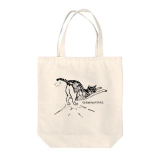 ONARANEKO Tote bags