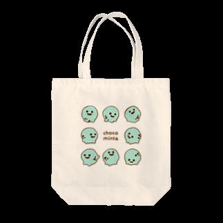 エナメルストア SUZURI店のチョコミン太 Tote bags