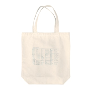 Windowsキーボードショートカット一覧 Tote bags