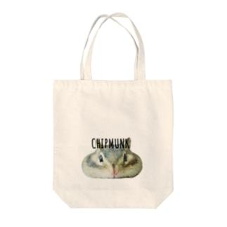littleanimal シマリス Tote Bag