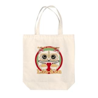 Lua-ken official Tote bags