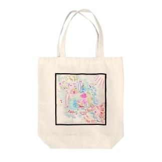 サイケデリック日光浴 Tote bags