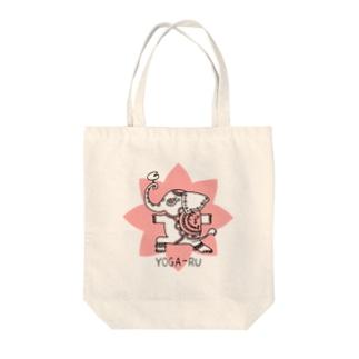 YOGA-RU;ヨガール ゾウ Tote bags