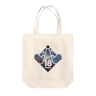 18禁(宇宙) Tote bags