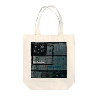 brain Repetition Tote bags