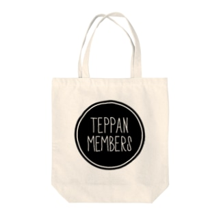 Teppan Members Logo Tote bags
