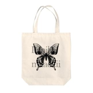 Papilio maackii Tote bags
