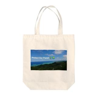 I LOVE EARTH Tote bags