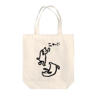 #妻が四コマ漫画を描きました -第4話の3コマ目。 Tote bags