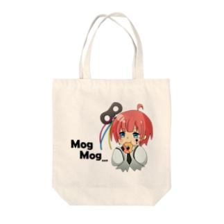 ぜんまい娘(もぐもぐVer.) Tote bags