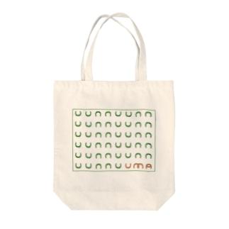 馬の蹄鉄 Tote bags