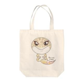おすわりレオパ(アルビノ系) Tote Bag