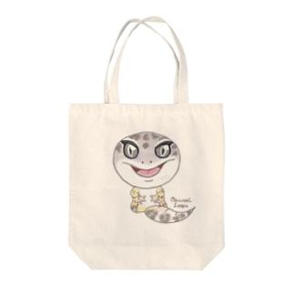 おすわりレオパ(マックスノー系) Tote Bag