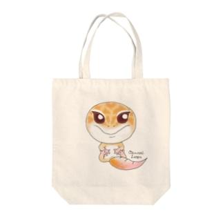 おすわりレオパ(ラプター系) Tote bags