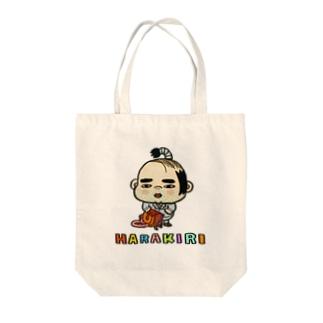 ハラキリ(字入り) Tote bags