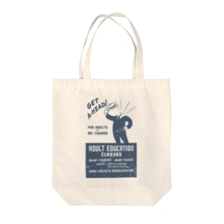 Vintage Poster:ヴィンテージ・ポスタートートバッグ(adult education) Tote bags