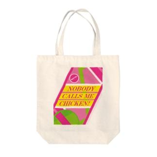 誰にもチキンなんて言わせない!(Nobody calls me chicken!) Tote bags