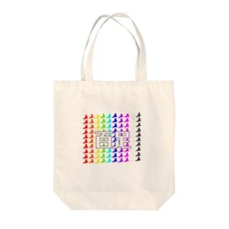 百足 Tote bags