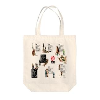 酔猫シリーズ Tote bags