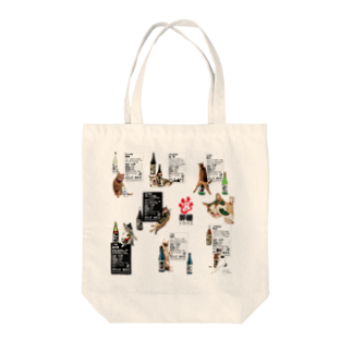 cheeの酔猫シリーズ Tote bags