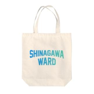 品川区 SHINAGAWA WARD Tote bags