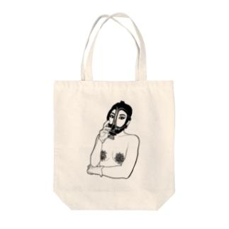 うのの感染症対策 Tote bags