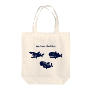 we love plankton Tote bags