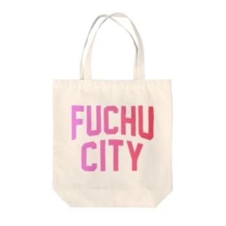府中市 FUCHU CITY Tote bags